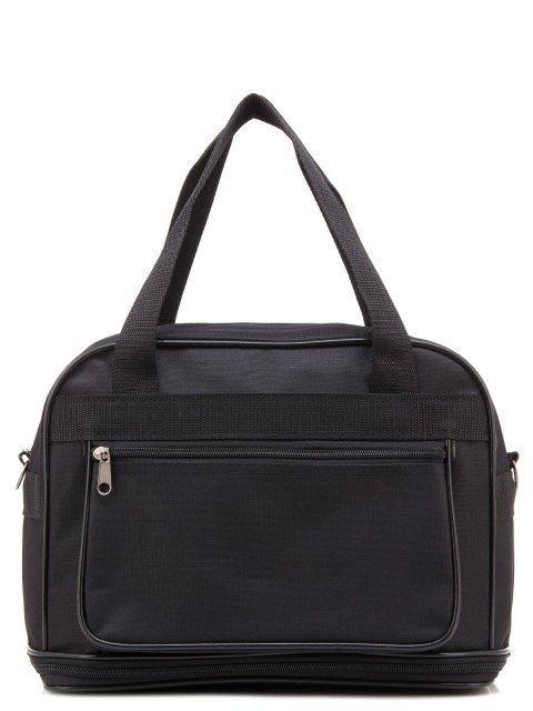 Чёрная дорожная сумка S.Lavia - 499.00 руб