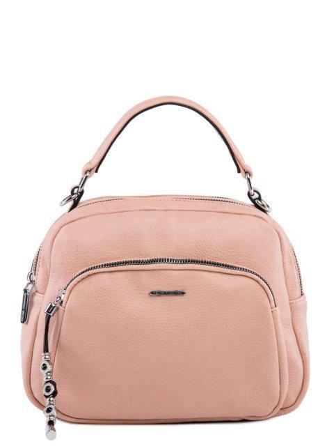 Розовый саквояж Fabbiano - 3799.00 руб