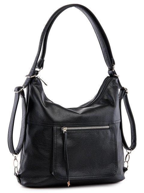 Чёрная сумка мешок S.Lavia (Славия) - артикул: 657 601 01 - ракурс 1