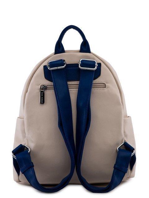 Молочный рюкзак Fabbiano (Фаббиано) - артикул: 0К-00023733 - ракурс 3