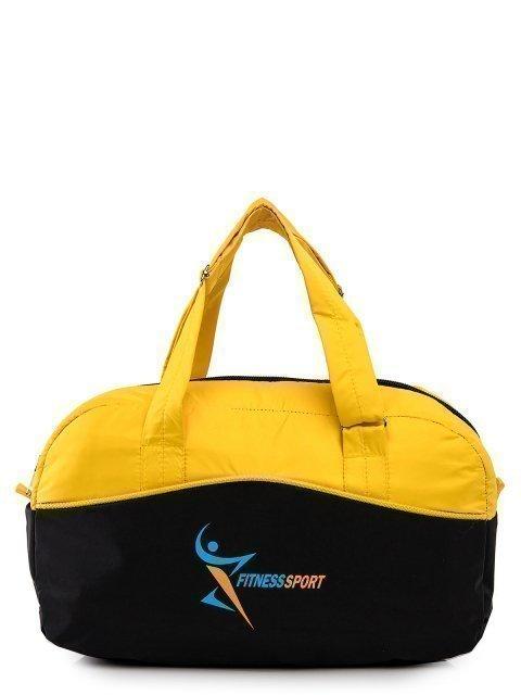 Жёлтая дорожная сумка Across - 1399.00 руб