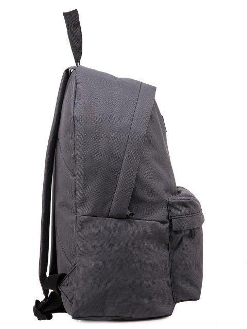 Серый рюкзак S.Lavia (Славия) - артикул: 00-03 000 05 - ракурс 2