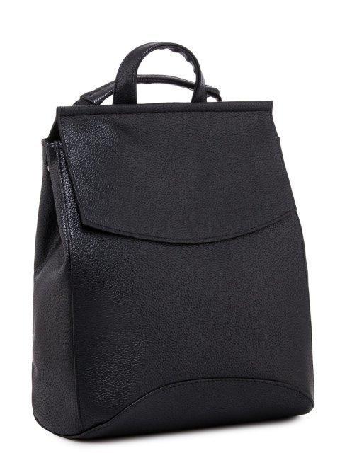 Чёрный рюкзак S.Lavia (Славия) - артикул: 779 902 01 - ракурс 1
