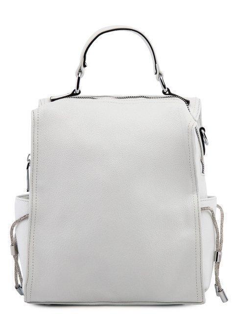 Белый рюкзак Fabbiano - 3699.00 руб