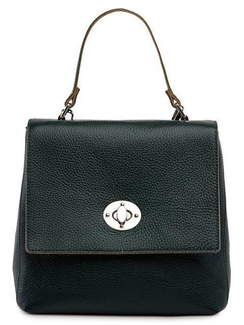 Зелёный рюкзак S.Lavia - 6650.00 руб
