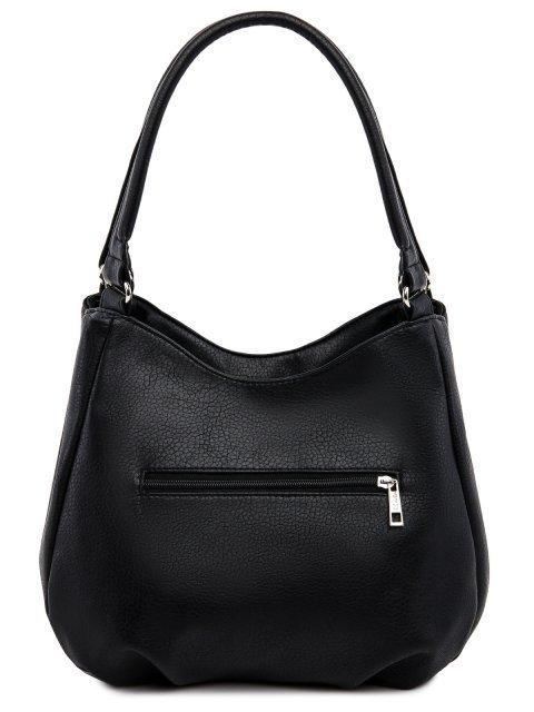 Чёрная сумка классическая S.Lavia (Славия) - артикул: 1176 860 01 - ракурс 3