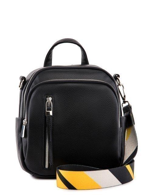 Чёрный рюкзак S.Lavia - 2082.00 руб