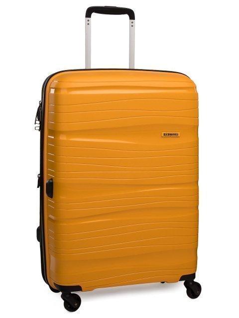 Жёлтый чемодан REDMOND - 7699.00 руб