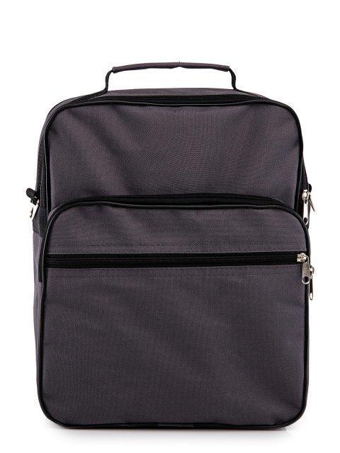 Серая сумка планшет S.Lavia - 840.00 руб