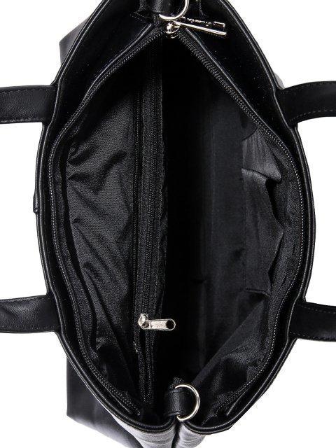 Чёрная сумка классическая S.Lavia (Славия) - артикул: 1217 323 01 - ракурс 4