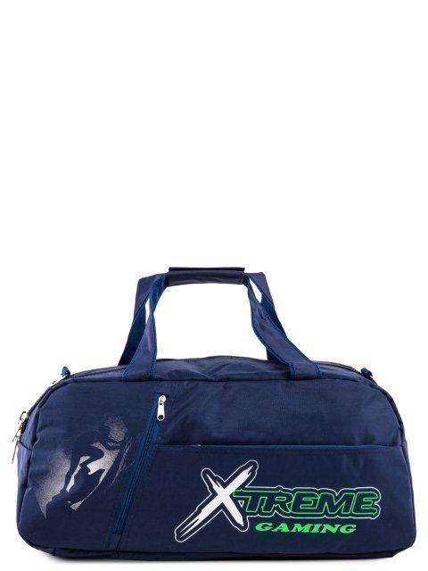 Синяя дорожная сумка Across - 1499.00 руб