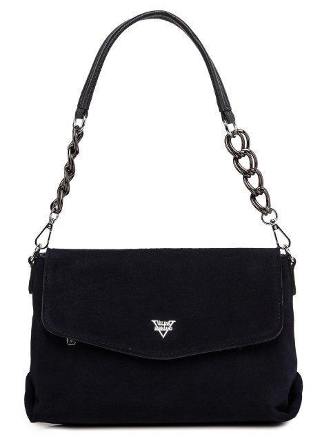 Синяя сумка планшет Fabbiano - 3599.00 руб