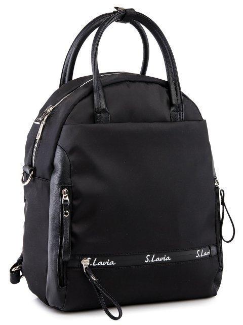 Чёрный рюкзак S.Lavia (Славия) - артикул: 00-111 40 01 - ракурс 1