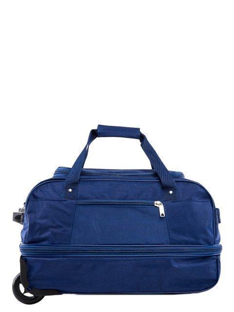 Синий чемодан Lbags - 2890.00 руб