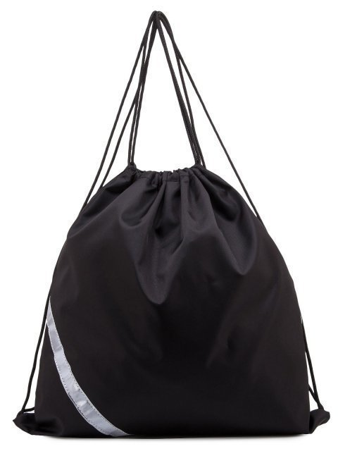 Чёрная сумка мешок S.Lavia - 175.00 руб