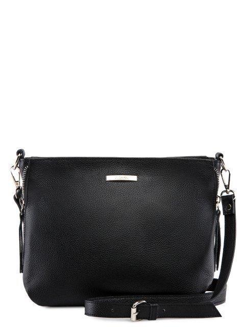 Чёрная сумка планшет S.Lavia - 3675.00 руб