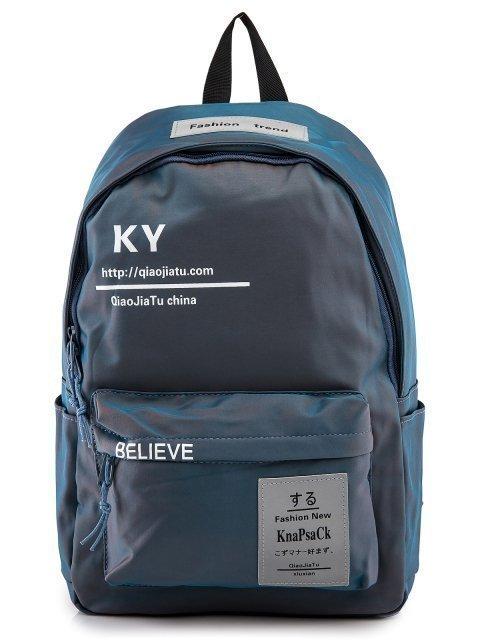 Голубой рюкзак Angelo Bianco - 1499.00 руб
