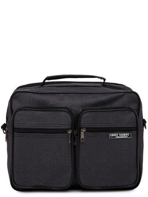 Серая сумка классическая S.Lavia - 699.00 руб