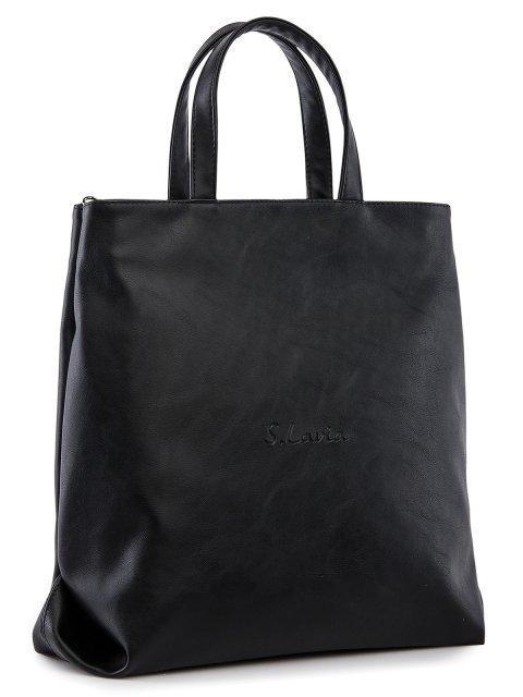 Чёрная сумка классическая S.Lavia (Славия) - артикул: 1217 323 01 - ракурс 1