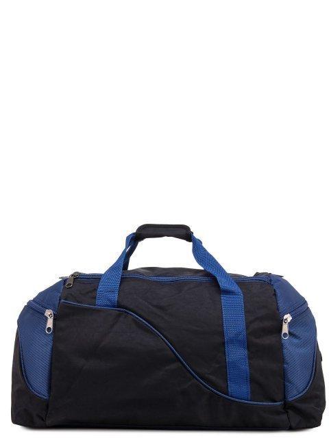 Синяя дорожная сумка S.Lavia - 1450.00 руб