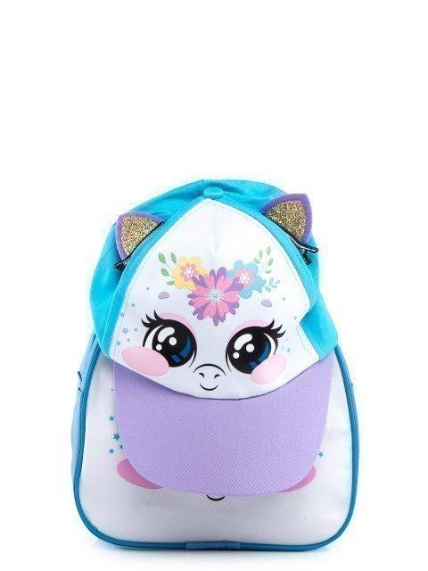 Голубой рюкзак+кепка Сима-Лэнд - 990.00 руб