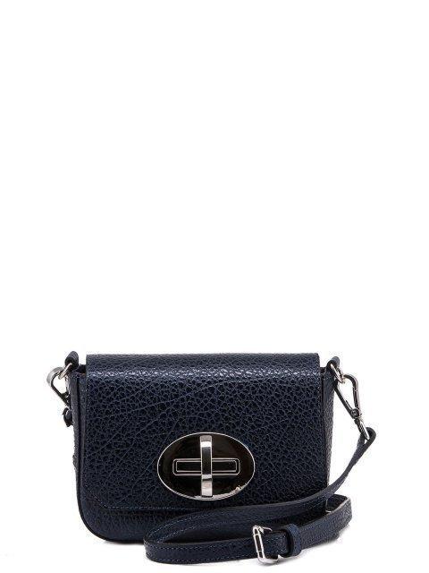 Синяя сумка планшет Innue - 4799.00 руб