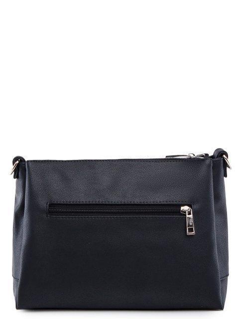 Чёрная сумка планшет S.Lavia (Славия) - артикул: 1175 910 01.63 - ракурс 3