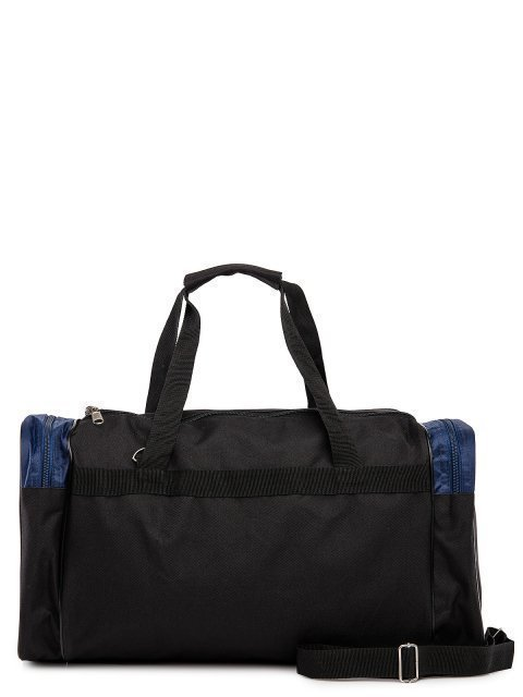 Синяя дорожная сумка Lbags (Эльбэгс) - артикул: 0К-00027784 - ракурс 3