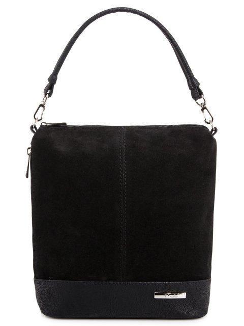 Чёрная сумка планшет S.Lavia - 1599.00 руб