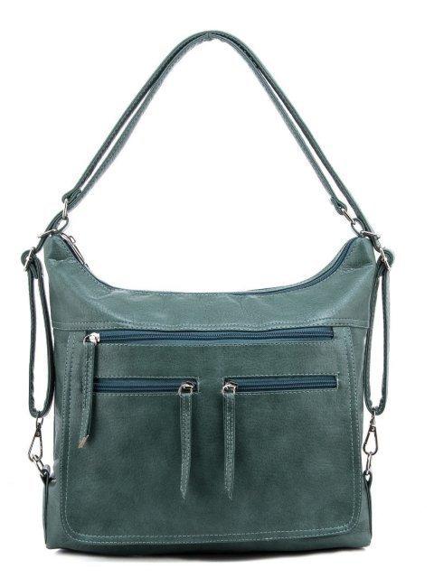 Зелёная сумка мешок S.Lavia - 1963.00 руб
