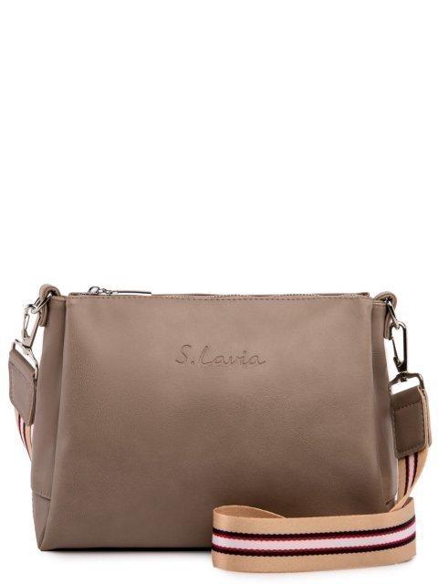 Бежевая сумка планшет S.Lavia - 1665.00 руб
