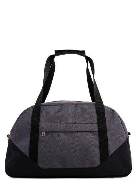 Серая дорожная сумка S.Lavia - 909.00 руб