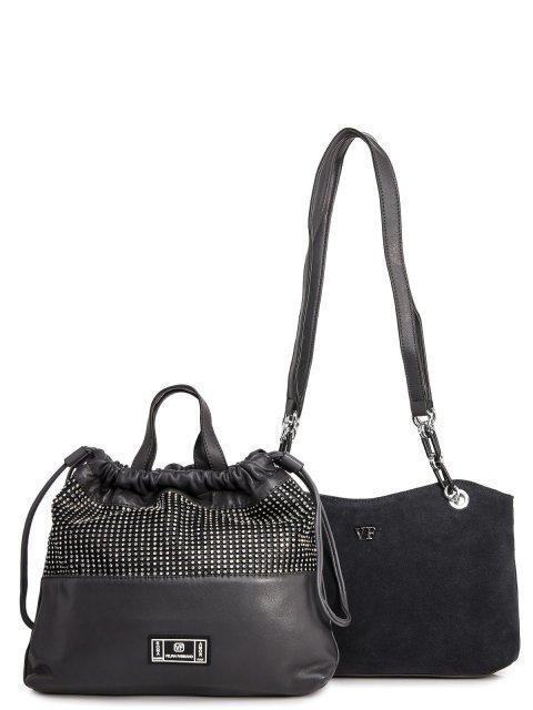 Серая сумка классическая Fabbiano - 4859.00 руб