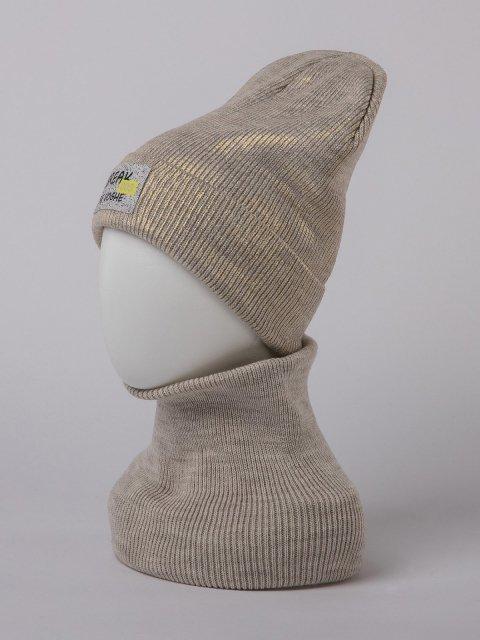 Бежевый комплект Fashion Style - 750.00 руб
