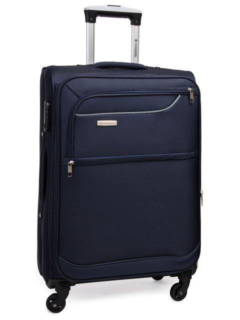 Синий чемодан 4 Roads - 6299.00 руб