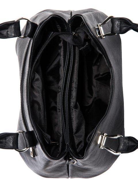Чёрная сумка классическая S.Lavia (Славия) - артикул: 279 512 01 - ракурс 4