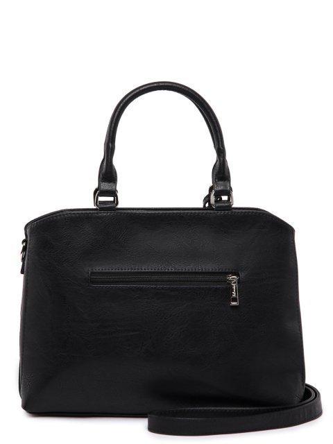Чёрная сумка классическая S.Lavia (Славия) - артикул: 970 99 01 - ракурс 3