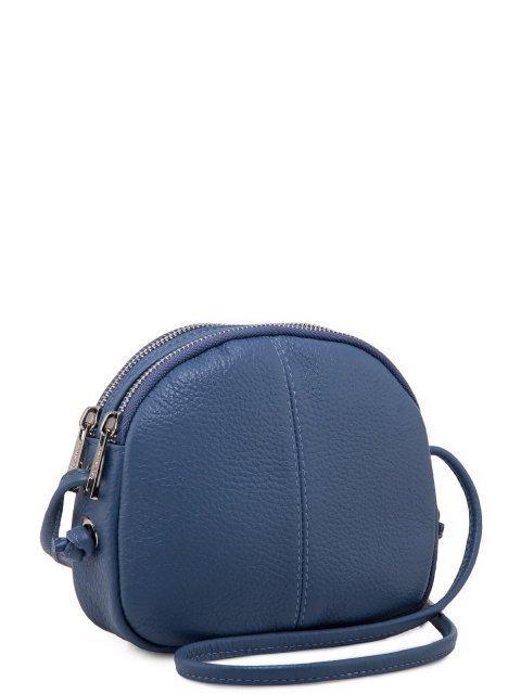 Голубая сумка планшет S.Lavia (Славия) - артикул: 0072 12 73 - ракурс 1