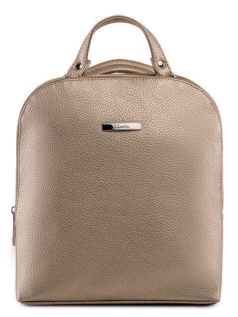 Золотой рюкзак S.Lavia - 2239.00 руб