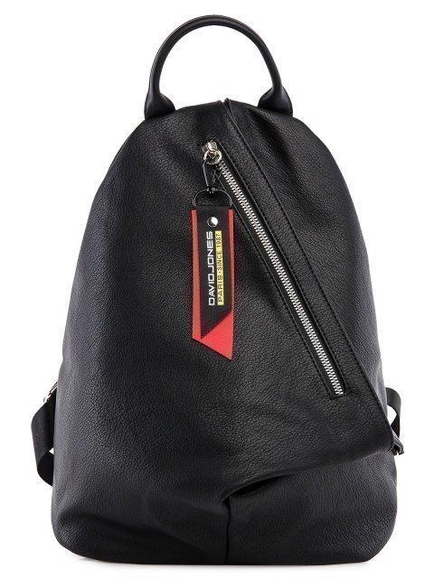 Чёрный рюкзак David Jones - 2999.00 руб