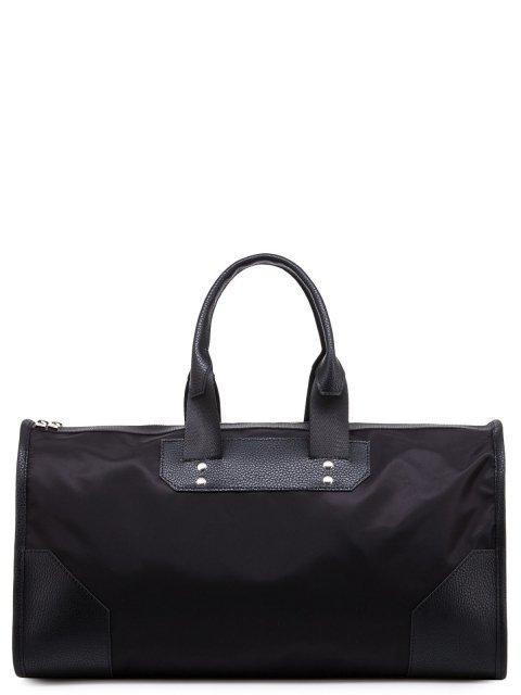 Чёрная дорожная сумка S.Lavia - 2099.00 руб