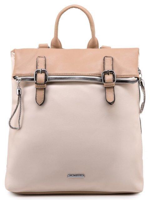 Бежевый рюкзак Fabbiano - 2575.00 руб