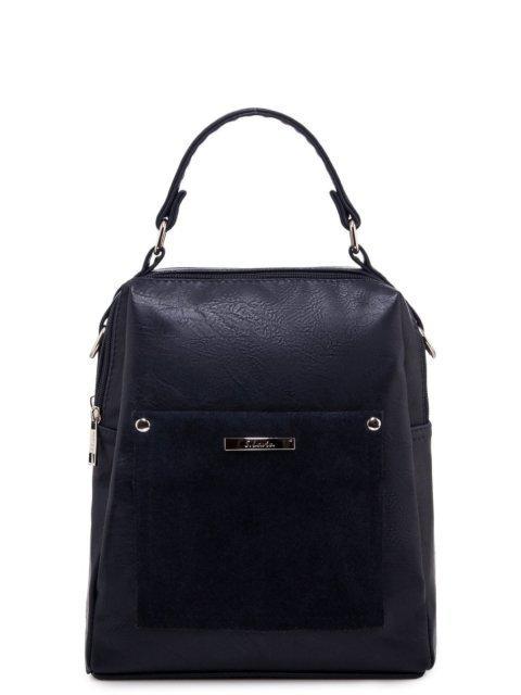 Синий рюкзак S.Lavia - 2729.00 руб