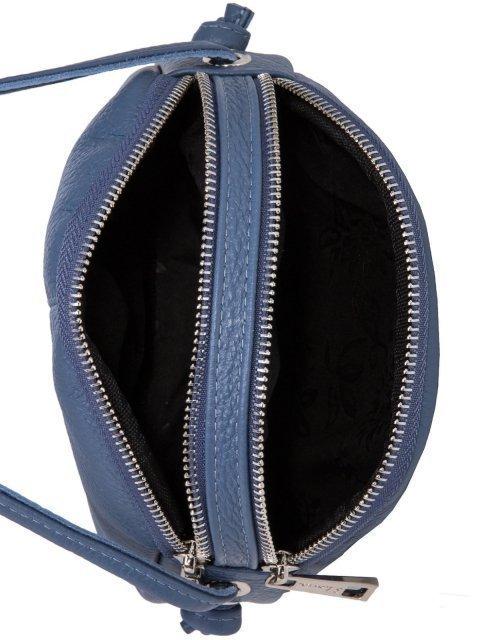 Голубая сумка планшет S.Lavia (Славия) - артикул: 0072 12 73 - ракурс 4