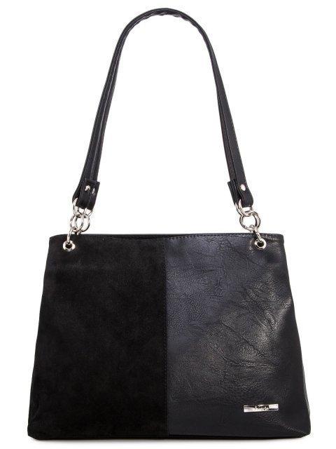 Чёрная сумка классическая S.Lavia - 2070.00 руб