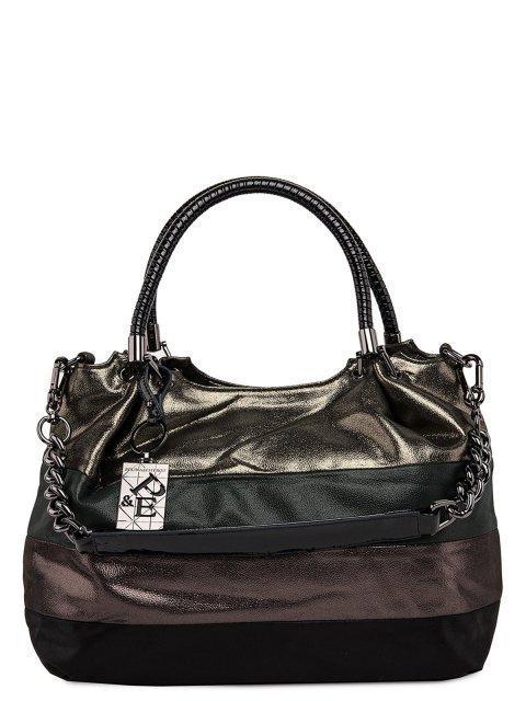 Зелёная сумка мешок Polina - 4299.00 руб