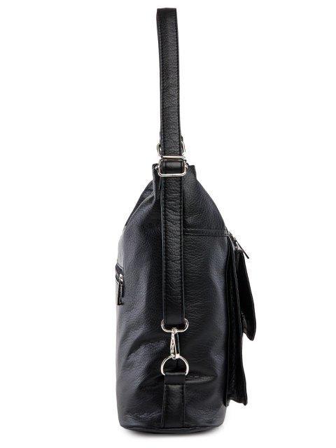 Чёрная сумка мешок S.Lavia (Славия) - артикул: 980 601 01 - ракурс 2