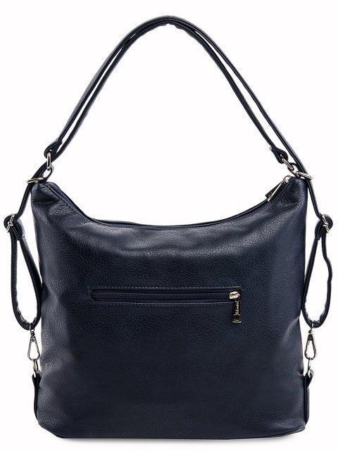 Синяя сумка мешок S.Lavia (Славия) - артикул: 957 860 70  - ракурс 3