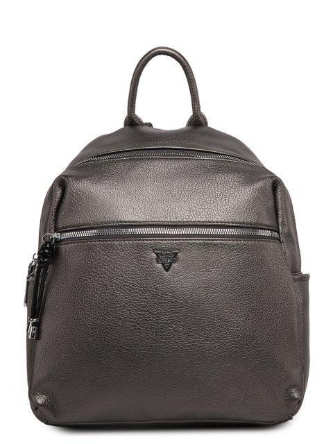 Серый рюкзак Fabbiano - 2789.00 руб