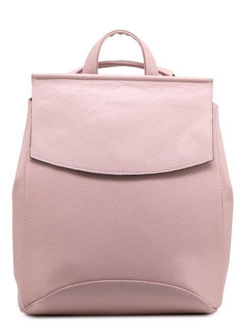 Розовый рюкзак S.Lavia - 2099.00 руб